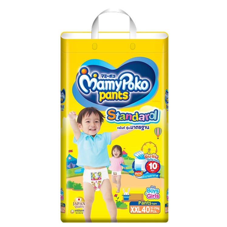 /content/dam/sites/th_mamypoko_com/images/products/mpp-standard/pkg-mpp-standard-xxl-768-768.png