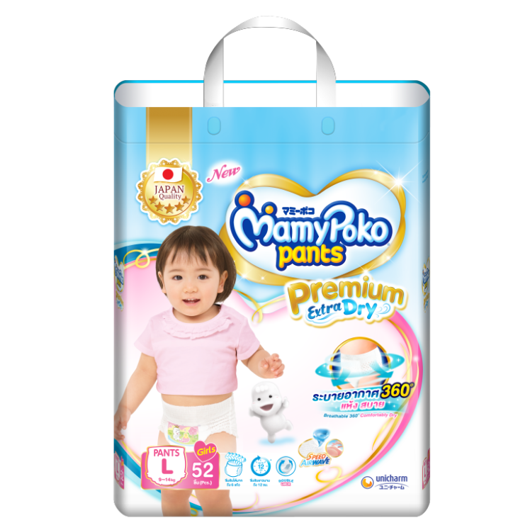 MamyPoko Pants Extra Dry Skin L Girl